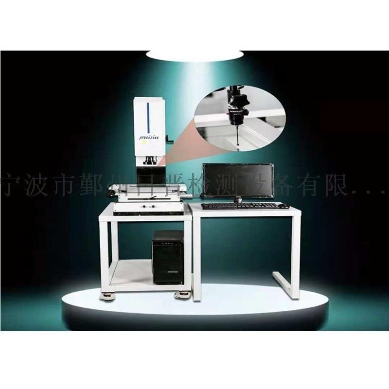 二维投影测量仪/测量影像仪/二次元厂家