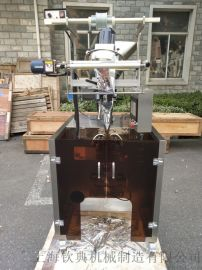 条状粉剂自动称重包装机? 咖啡粉全自动包装机?