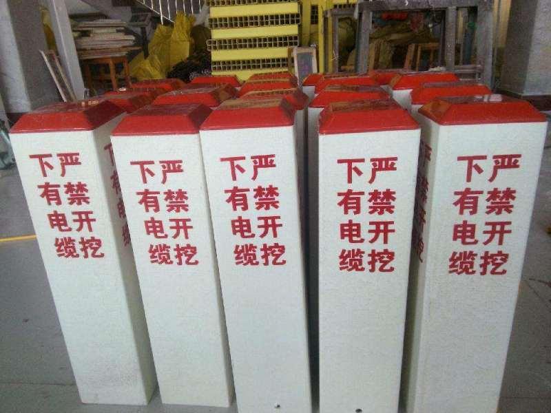 玻璃钢注意安全标志牌 抗酸碱 标志桩
