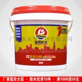 js聚合物防水涂料卫生间防水涂料