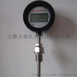 进口芯片QX-W就地温度显示仪