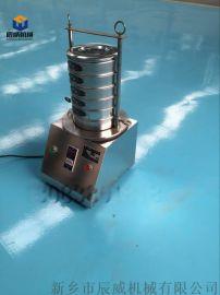 震动筛振动筛选机 筛粉机 不锈钢小型电动筛