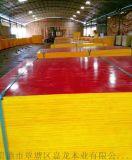 广西贵港胶合板建筑木板材