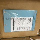廠家直銷山武流量計MQV0020BSRN010C