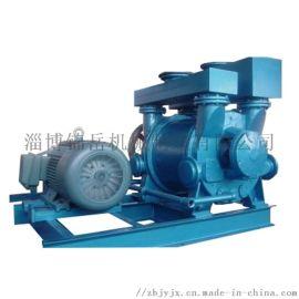 2BE3系列铸铁高效卧式压缩机水环真空泵