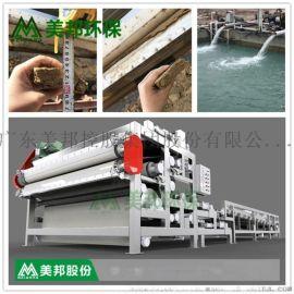 采石污泥榨泥机 带式污泥脱水机 大理石污泥干堆设备