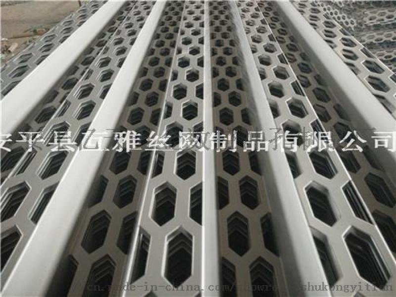 汽車4s店裝飾衝孔網-長城外牆衝孔鋁板網搶眼的形象