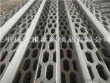 汽车4s店装饰冲孔网-长城外墙冲孔铝板网抢眼的形象