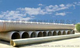 DN50-4000mm玻璃钢管道,玻璃钢缠绕夹砂管道,玻璃钢管生产厂家,玻璃钢缠绕管