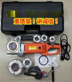 百瑞达厂家1.2寸手持式电动套丝机