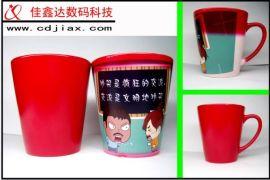 四川杯子印照片的机器/热转印数码烤杯机制作