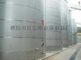 供应四川柴油储油罐,不锈钢储油罐