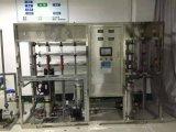 镇江照明行业生产用的纯水设备,电器生产线用纯水设备