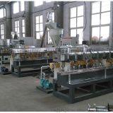 蘇州 PET瓶片造粒機製造廠