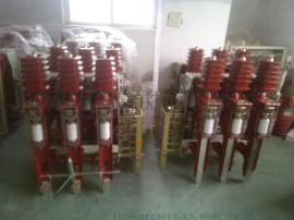 真空高压负荷开关FZN25-12/630-20型熔断器组合电器