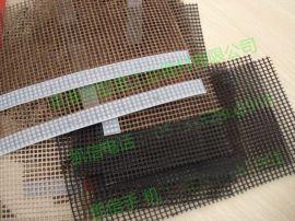 抗紫外线UV光固机烘干特氟龙网格带, 铁氟龙网状输送带KX6012