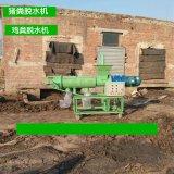 若成【热销】RC-200型鸡粪干湿分离机鸡粪脱水机