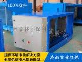 批發等離子空氣淨化器 QH-DLZ低溫等離子工業廢氣油煙淨化器