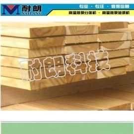 耐朗科技烘干机厂家 节能木材烘干机价格