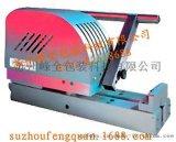 合福手提滾輪式封口機,PE膜封口包裝機,hpl 300D連續式封口機