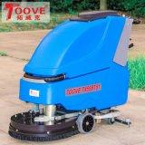 小型多功能手推式半自动洗地机工厂车间商场用洗地擦地吸干机