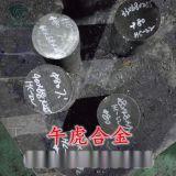 管式熱交換器用哈氏合金C-22