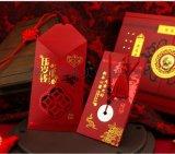 歲歲平安個性紅包 送禮紅包 珠光紙紅包壓歲錢銀 喜慶用品紅包
