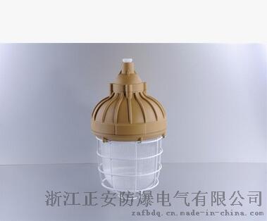 SBD3105系列免維護節能防爆燈