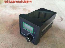 手动张力控制器|磁粉离合手动张力器|TCM-226型 磁粉离合|刹车控制器