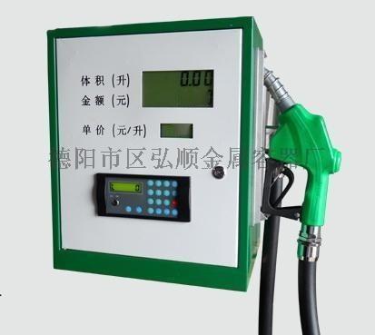 供应四川德阳大流量220V柴油加油机厂家直销15282819575
