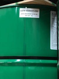 环保型清洗剂厂家直接供货