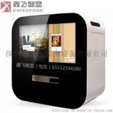 微信吸粉广告机 微信照片打印机 照片快速打印机 高清广告播放器
