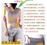产品    无缝女士内裤 女三角      负离子远红外   举报 本产品采购属于商业贸易行为