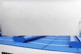 新材料、新技术、新工艺弧线形屋顶自然通风器
