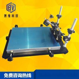 博维科技 BV-3040 国产手动小型锡膏印刷机 桌面丝网丝印机手印台 SMT贴片机生产线