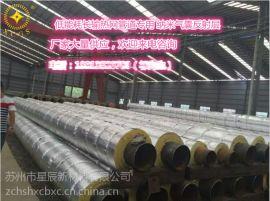 厂家直销:蒸汽管道保温材料 纳米气囊反射层 铝箔气泡隔热材