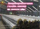 廠家直銷:蒸汽管道保溫材料 納米氣囊反射層 鋁箔氣泡隔熱材