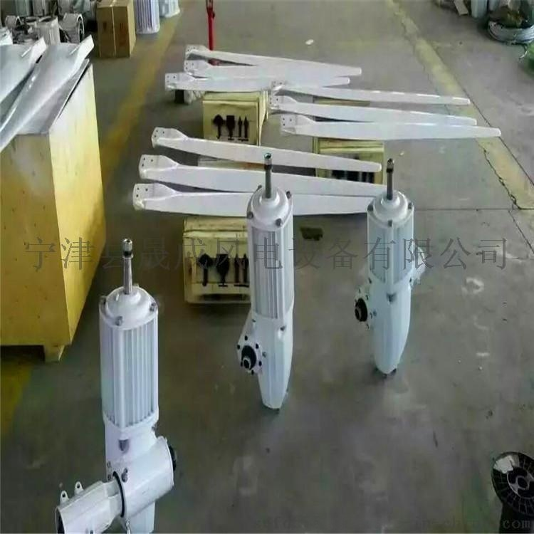 四川晟成太陽能發電系統 風光互補發電系統