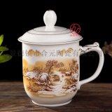 年终庆典礼品茶杯定制定做加字
