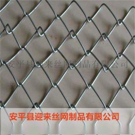 镀锌铁丝勾花网 镀锌勾花铁丝网 球场勾花护栏网