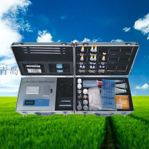 LB-TYC 全項目土壤肥料養分速測儀