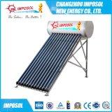 热管式承压太阳能热水器厂家直销ISO9001认证