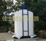 武漢市5噸攪拌桶生產廠家