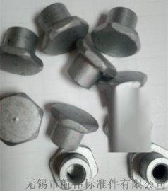 陶瓷手柄螺母     M6