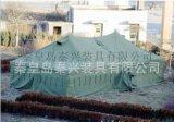 秦兴厂家供应防水帆布帐篷 10×5米外贸帆布帐篷 可定制