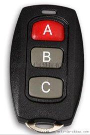 创遥供应315M/433M无线遥控器/车库门/卷帘门/卷闸门/电动门无线遥控器