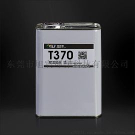 0111-T370尼龙胶水 粘接难粘的尼龙材质 1KG/桶