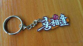 北京金属钥匙扣订做工厂企业礼品钥匙链设计制作
