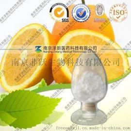 13241-33-3新橙皮苷98%含量