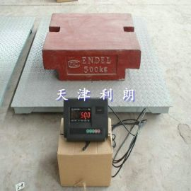 晋城市2吨电子畜牧秤,利朗衡器2吨电子畜牧秤厂家